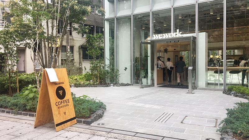 TAKAMURA wine &coffee rosters梅田