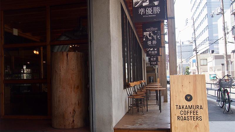TAKAMURA wine &coffee rosters