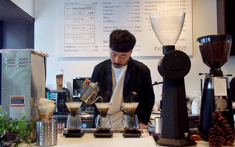 EMBANKMENT Coffee