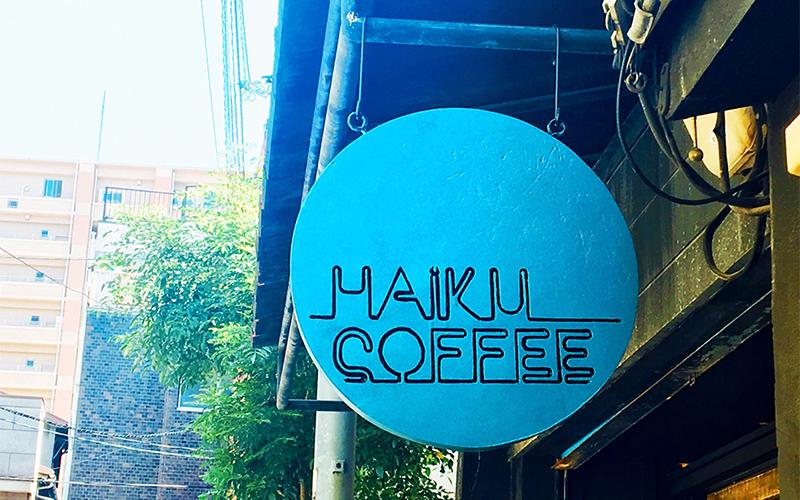 HAIKU Coffee Roasters