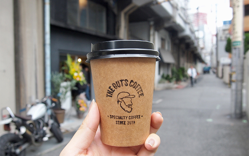 THE-GUT'S-COFFEE