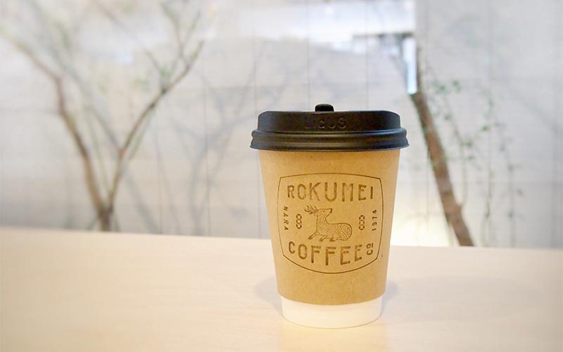 ROKUMEI COFFE(ロクメイ コーヒー)店内.jpg