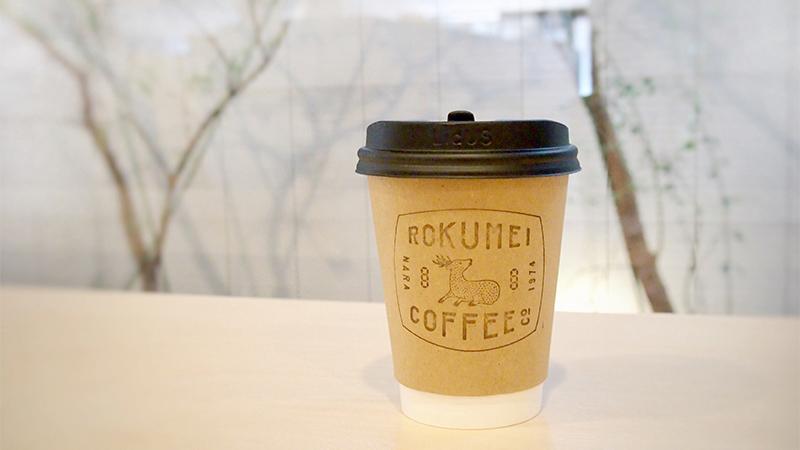 ロクメイコーヒー奈良店