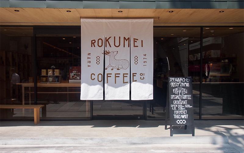 ROKUMEI COFFE(ロクメイ コーヒー)