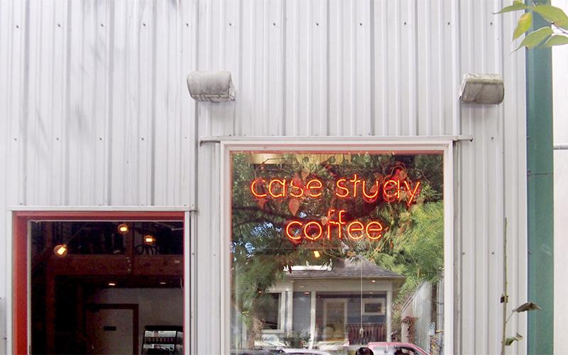 ケース・スタディー・コーヒー