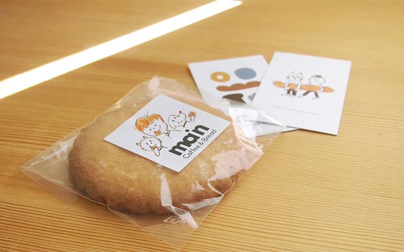 Coffee&Bread MAIN(コーヒーとパン マイン)