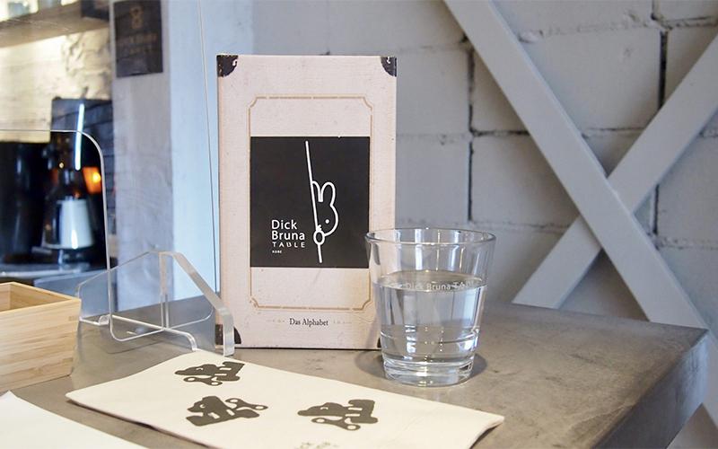 Dick-Bruna-TABLE(ディックブルーナテーブル