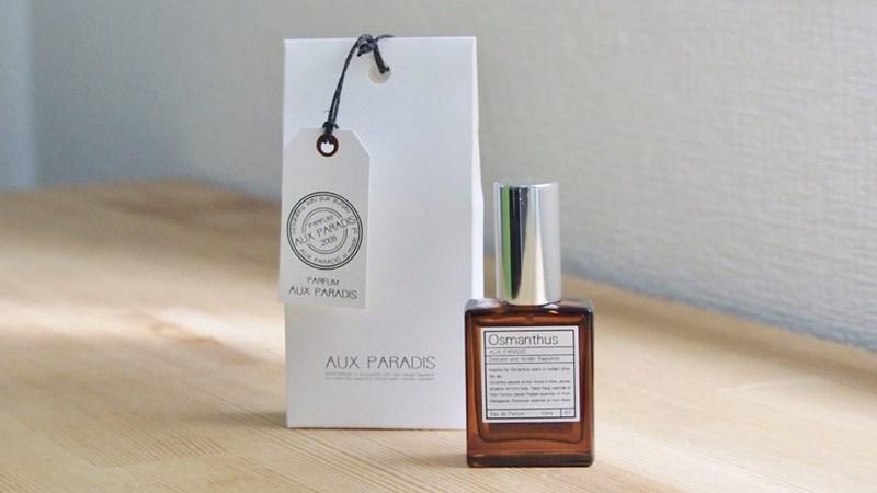 AUXPARADIS香水