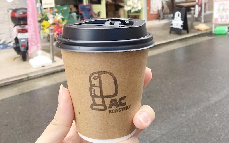 AC roasteryコーヒー