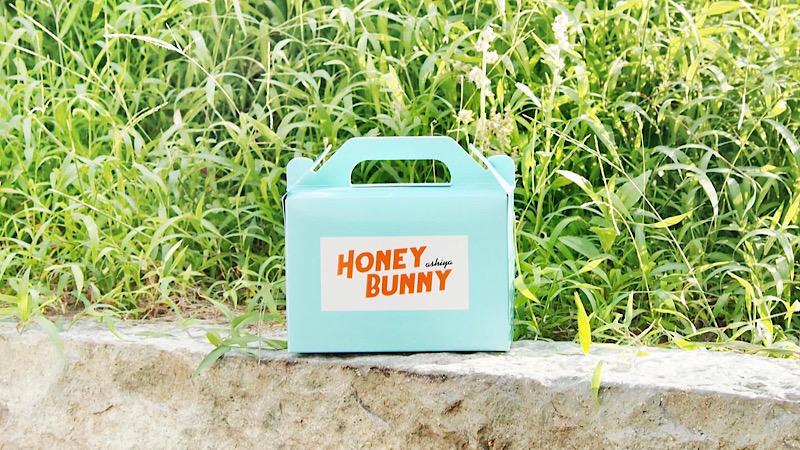 芦屋カフェhoney bunny